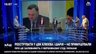 Володимир Пилипенко розповів, чому судова система перетворилась на політичний інструмент