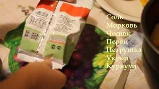 VEROlife - Мультиварка ARC DSB50-900F1 и рецепт рагу(Все мультиварки: ..., 2014-10-29T09:03:01.000Z)