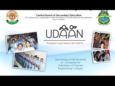 CBSE UDAAN XII 04.02.2017 session 1