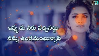 Telugu emotional whastapp status // love whatsapp status