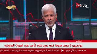 الكنيسة القبطية تنعي شهداء مصر الأبطال من رجال القوات المسلحة