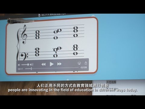 Music Education in China - MEIC 28 Technology in Piano Education