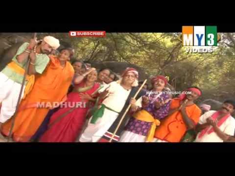 Sri Mylarlinga Mallanna Jeevitha Charitra - Part - 2