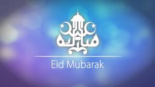 Eid ul Fitr  Promo - Croydon Mosque Islam Ahmadiyya