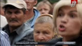 Экология рек и земли,- Сегодняшняя Украина!(Проблема утилизации мусора в Украине- Глобальная, учитывая экономическое положение Украины,- эта проблема..., 2016-07-20T12:52:40.000Z)