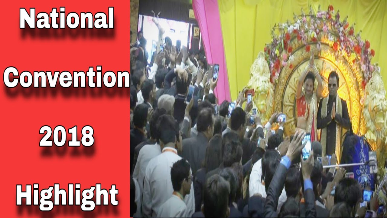 Safe Shop NEATIONAL CONVENTION 2018 Lucknow full Hd
