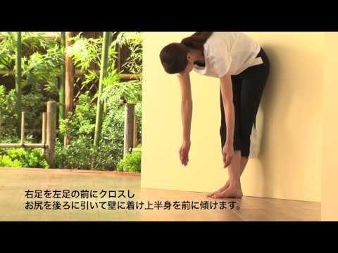 均整ストレッチ 立位編 体幹後面の筋肉調整