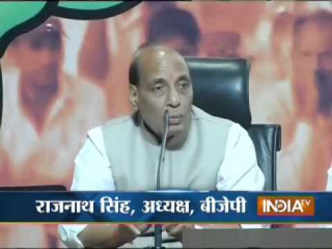 BJP launches online membership campaign