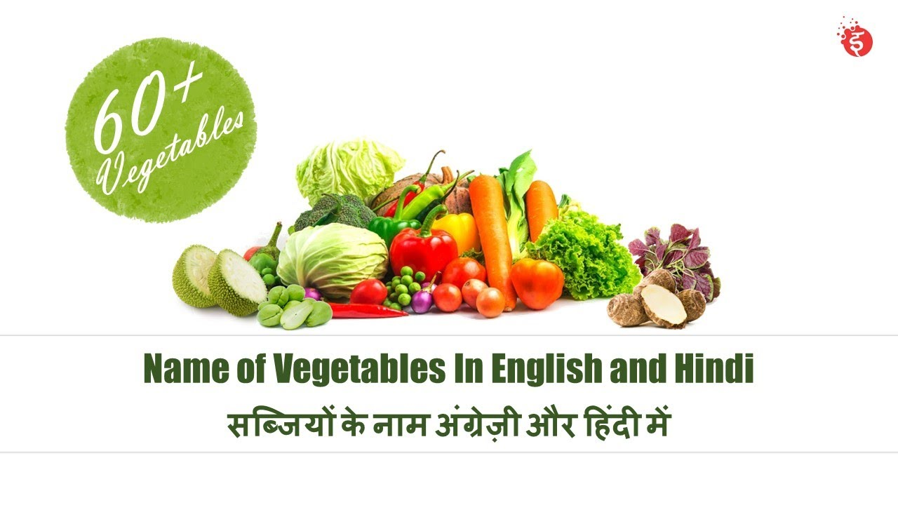 Name of Vegetables In English and Hindi (सब्जियों के नाम ...