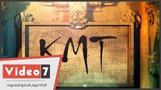 """بالفيديو..""""Kmt"""" : مسجد الأشرف برسباى تحفة فنية أرهقها الزمن"""