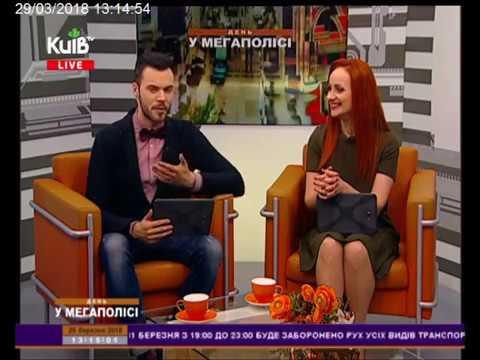 Телеканал Київ: 29.03.18 День у мегаполісі