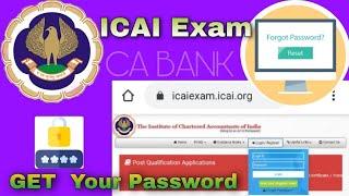 ICAI Exam get your Password  ICAI FORGOT PASSWORD  | check spam also for mail | #forgotpasswordicai