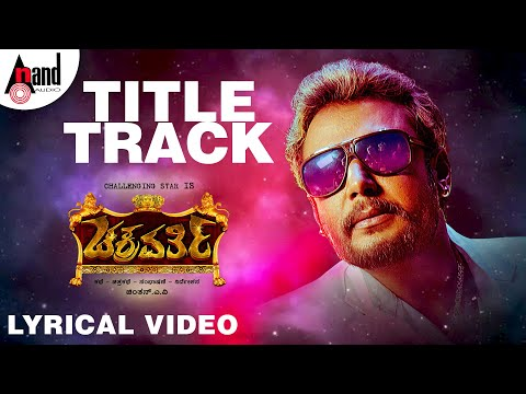 Chakravarthy | Darshan | Deepa Sannidhi | Arjun Janya | Kannada Movie 2017 |Title Song Lyrical Video