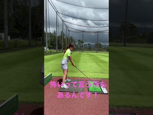 スライス防止、飛距離&方向性を出すスイング作り!【ゴルフレッスン】ゴルフスイング物理学