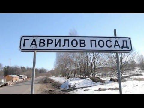 город Гаврилов-Посад, Ивановская область, Россия