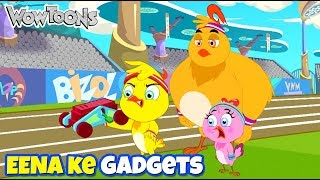 Eena Meena Deeka | Eena Ke Gadgets - 06 | Funny Cartoons for Kids | Wow Toons