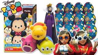 迪士尼巧克力驚喜蛋玩具 日本古田公仔玩具