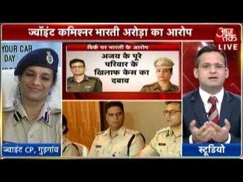 IPS Bharti Arora
