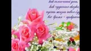 С днем рождения, систр**Люблю тебя, Солныффко :* :* :*