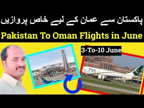 oman news update today Pakistan to oman flights 3 To 10 june | Muscat Airport