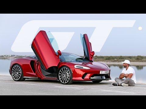 أفخم سيارة من ماكلارن – Mclaren GT