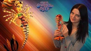 Monster High Toralei Stripe Great Scarrier Reef обзор на русском