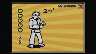 This is my video compilation of every game perfected in Rhythm Teng...