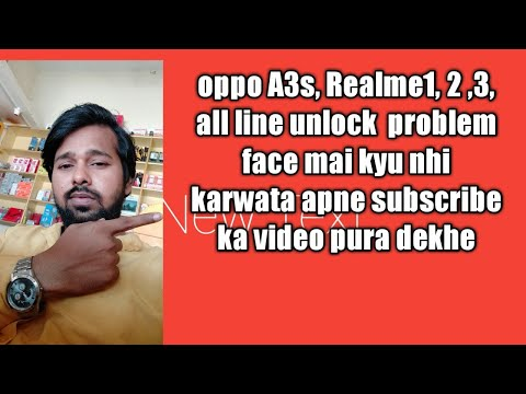 OppoA3s,  Realme 1,2,3 Mobile Online Unlock  Problem Face