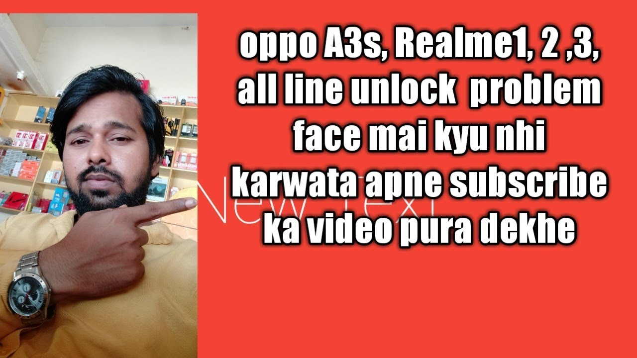 oppoA3s, realme 1,2,3 mobile online unlock problem face - Technician