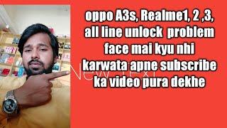 OPPO A3s Realme 1 Realme 2 Free Msm Tool Download A3s Realme 1