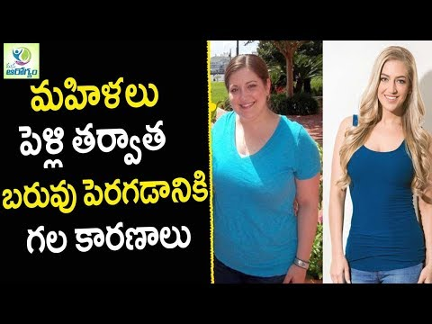 5 Reasons Why Women Gain Weight after Marriage – Health Tips in Telugu || Mana Arogyam