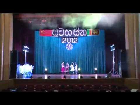 Suwahastha - Sri Lankan Night 2012 - Part 2/4