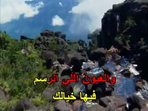 New Arabic Karaoke الاماكن محمد عبده كاريوكى