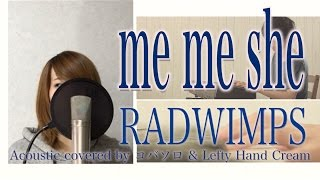 今回はRADWIMPSのmeme sheをフルカバーしました。 チャンネル登録してね...