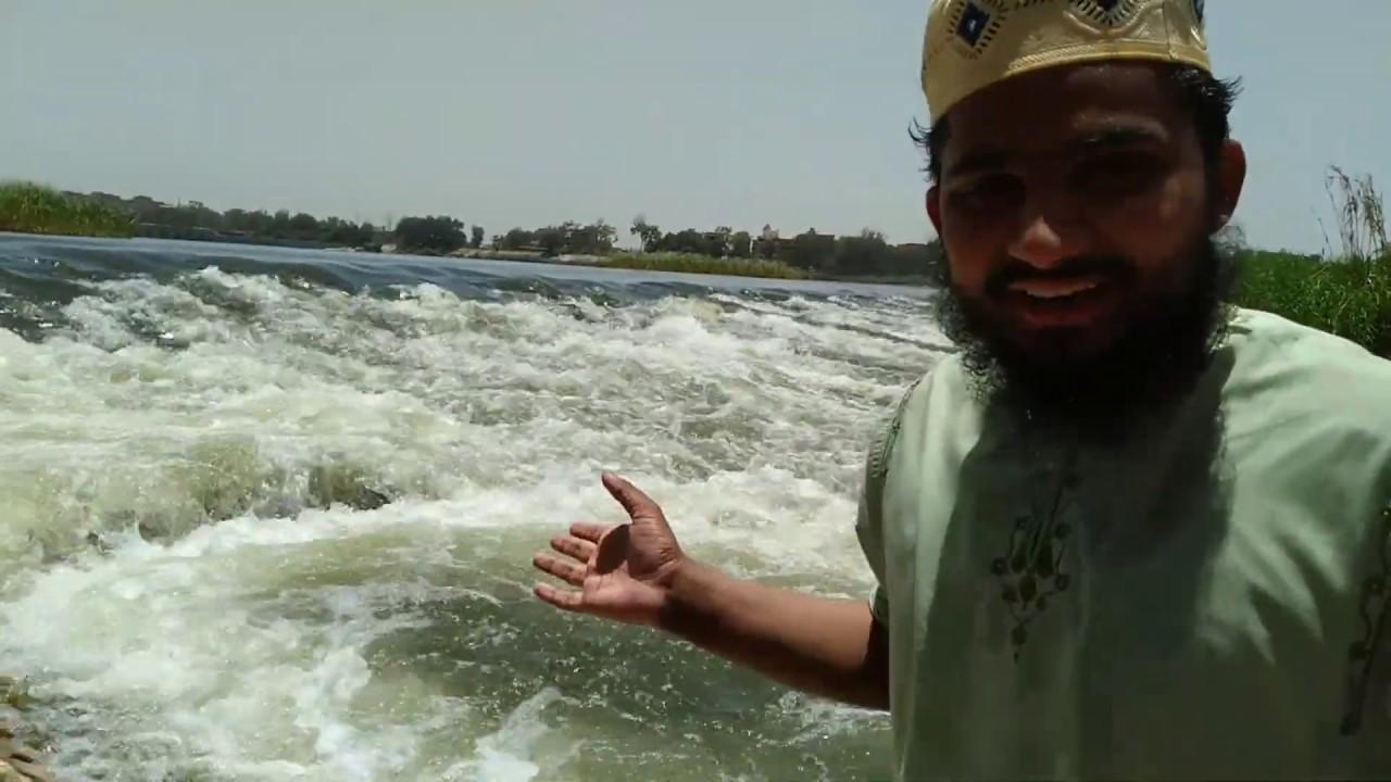 জান্নাত থেকে প্রবাহিত নদী, মিশরের নীলনদের জলপ্রপাত |Symum AL Mahdi|