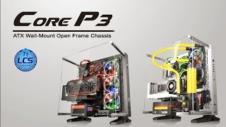 Thermaltake Core P3 Product Animation – Built for Makers!