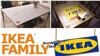 ????ИКЕА!ШИКАРНЫЕ ОБЕДЕННЫЕ СТОЛЫ????ОБЗОР IKEA!Бегу в икеа! Столы,барные стойки /Kseniýa Kresh