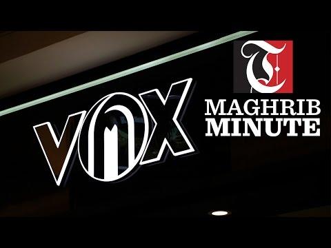 Oman Entertainment - VOX To Manage City Cinema