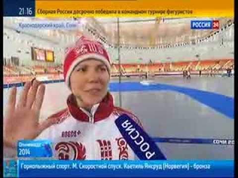 Ольга Граф завоевала бронзу. Бронза конькобежки Ольги Граф стала первой медалью россиян