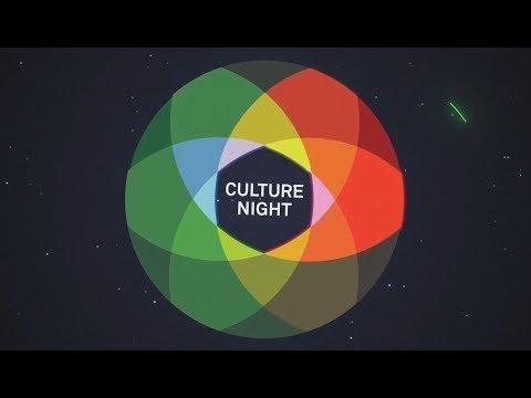 Culture Night with RTÉ: Dublin Castle 2017 | RTÉ