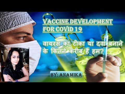 covid-19/-coronavirus--vaccination-development-&-human-trials--lockdown-extended-in-india