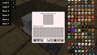 Как сделать магазин с помощью командного блока (до версии 1.7.4)