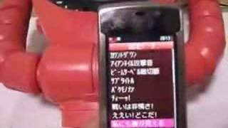 샤아전용핸드폰 913SH-G シャア専用携帯