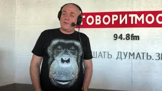 Что в глазах русских девушек?