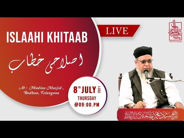 🔴Live   Islahi Khitaab I Hazrath Maulana Sayyed Muhammad Talha Qasmi Naqshbandi Mujaddidi DB