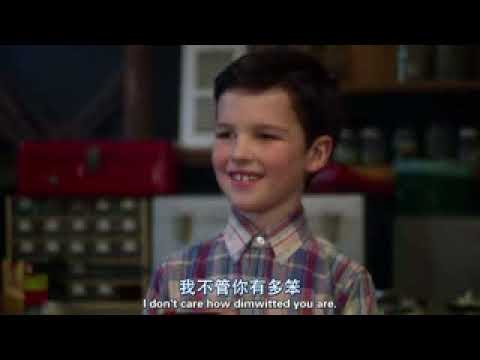 Sheldon's toy train experiment - Young Sheldon