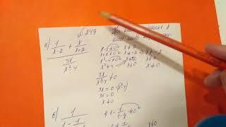 249 Алгебра 8 класс, При каких значениях х имеет смысл выражение