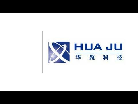 Chengdu Hua Ju Slideshow