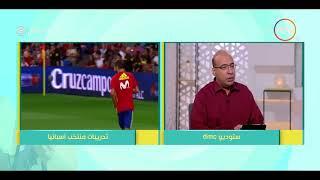8 الصبح -  خالد طلعت - يتحدث عن مشوار منتخب أسبانيا و أبرز اللاعبيين المشاركين في كأس العالم