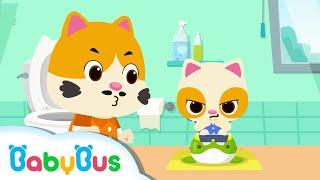 トイレトレーニング★上手にできた | よい生活習慣 | 赤ちゃんが喜ぶ歌 | 子供の歌 | 童謡 | アニメ | 動画 | ベビーバス| BabyBus